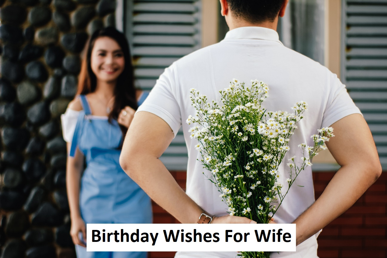 You are currently viewing Best Birthday Wishes For Wife